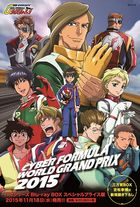 Future GPX Cyber Formula (Blu-ray) (First Press Limited Edition)(Japan Version)