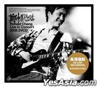 Ronald Cheng Live in Concert Karaoke 2006 (2VCD)