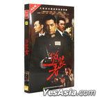 偽裝者 (2015) (H-DVD) (1-41集) (完) (中國版)