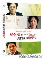 How to Live in this World (2019) (DVD) (Taiwan Version)