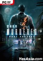 Murdered: Soul Suspect (Asian English Version) (DVD Version)
