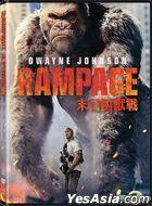 Rampage (2018) (DVD) (Hong Kong Version)