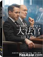 大法官 (2014) (DVD) (台灣版)