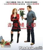 I Hate Valentine's Day (VCD) (Hong Kong Version)