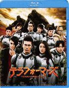 TerraFormars (2016) (Blu-ray) (First Press Limited Edition) (Japan Version)