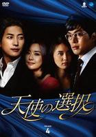 An Angel's Choice DVD Box 4 (DVD)(Japan Version)