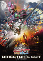 Masked Rider Decade - Theatrical Feature : All Riders vs Dai-Shocker (DVD) (Director's Cut) (Japan Version)