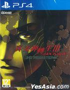 真‧女神转生 III Nocturne HD Remaster (亚洲中文版)