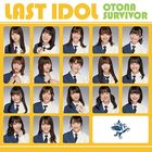 Otona Survivor [Type C] (SINGLE+DVD) (First Press Limited Edition) (Japan Version)