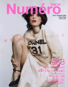 Numero TOKYO 17199-08 2020