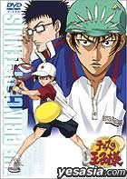 The Prince of Tennis Vol.2 (Japan Version)