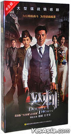 Double Thorn (2016) (H-DVD) (Ep. 1-42) (End) (China Version)