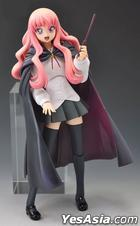 Goodkuru Collection Figure : 33 Zero no Tsukaima Luise (Normal Ver.)
