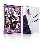 Stage Asahinagu (Blu-ray) (Japan Version)