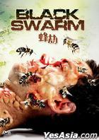 Black Swarm (DVD) (Hong Kong Version)