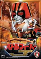 Battle Fever J (DVD) (Vol.3) (Japan Version)