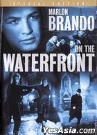 On the Waterfront (1954) (DVD) (Special Edition) (US Version)