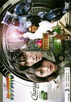 CHOUKOU SENSHI CHANGERION VOLUME 3 (Japan Version)