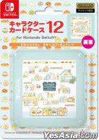 Nintendo Switch Character Card Case 12 Sumikko Gurashi (Sumikko Bread Class) (Japan Version)
