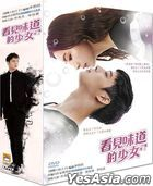 The Girl Who Sees Smells (2015) (DVD) (Ep.1-16) (End) (Multi-audio) (SBS TV Drama) (Taiwan Version)