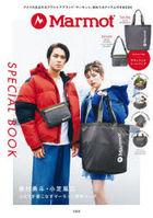 Marmot SPECIAL BOOK