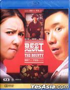 The Bounty (2012) (Blu-ray) (Hong Kong Version)