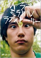Bare Essence of Life (DVD) (Japan Version)