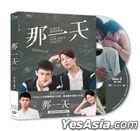HIStory3-那一天 (2019) (DVD) (1-10集) (完) (台湾版)
