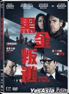 Our Kind of Traitor (2016) (DVD) (Hong Kong Version)