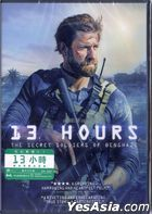13 Hours: The Secret Soldiers of Benghazi (2016) (DVD) (Hong Kong Version)