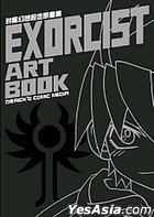 Exorcist Art Book