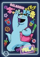 My Roomie Is a Dino Vol.4 (Blu-ray) (Japan Version)