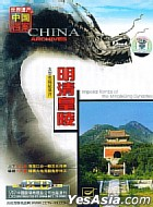Imperial Tombs Of The Ming & Qing Dynasties (VCD) (China Version)