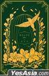 Lucia Mini Album - op.1 (Dark Green) (Limited Edition)