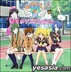 Caramel ! Police Academy Vol.1 (Japan Version)