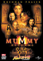THE MUMMY RETURNS (Japan Version)