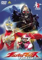 Ultraman Max Vol.3 (Japan Version)