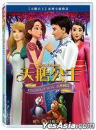 The Swan Princess: Kingdom of Music (2019) (DVD) (Taiwan Version)