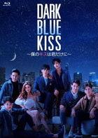 Dark Blue Kiss (Blu-ray Box) (Japan Version)