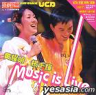 Anthony Wong + Miriam Yeung 903 Music is Live (VCD)