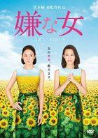Desperate Sunflowers (DVD) (Japan Version)