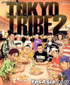 Tokyo Tribe 2 (Vol.11)