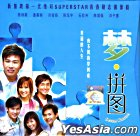 Dream Chasers (VCD) (English Subtitled) (Malaysia Version)