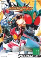 Kamen Rider Agito Vol.11 (Japan Version)
