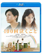 Crying 100 Times (Blu-ray) (Normal Edition)(Japan Version)