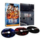 天空之蜂 (Blu-ray+DVD) (豪华版)(日本版)