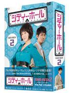 City Hall (DVD) (Boxset 2) (Japan Version)