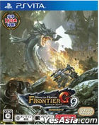 Monster Hunter Frontier G9 Premium Package (Japan Version)