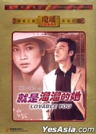 Lovable You (Hong Kong Version)