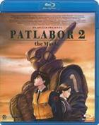 Patlabor 2 The Movie (Blu-ray) (English Subtitled) (Japan Version)